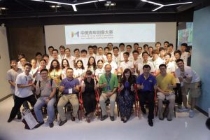 China-US Young Maker Competition
